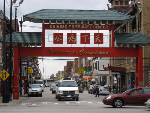 chicagos chinatown View phoenix restaurant menu, order chinese food delivery online from phoenix restaurant, best chinese delivery in chicago, il.